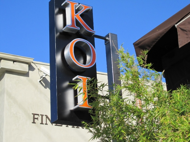 12 best lazr in the making images on pinterest downtown for Koi restaurant los angeles