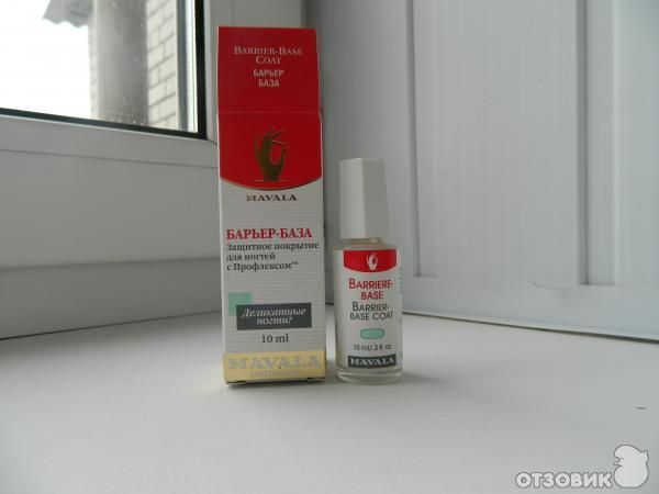 Основа под лак Барьер-База http://www.amarylis.ru/catalog/product/14-349.html #basecoat