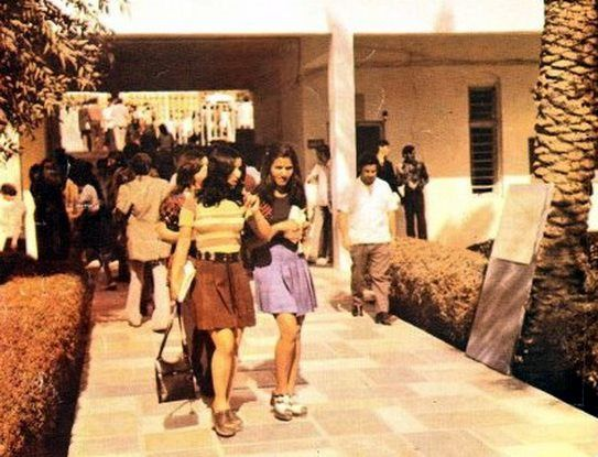 baghdad in the 1970's