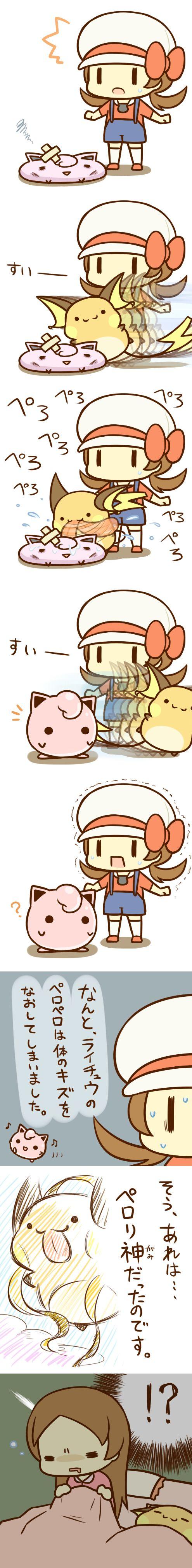 Mini Chibi Raichu Adventures 101 (Pokemon)