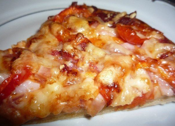 Pizza toppings ideas