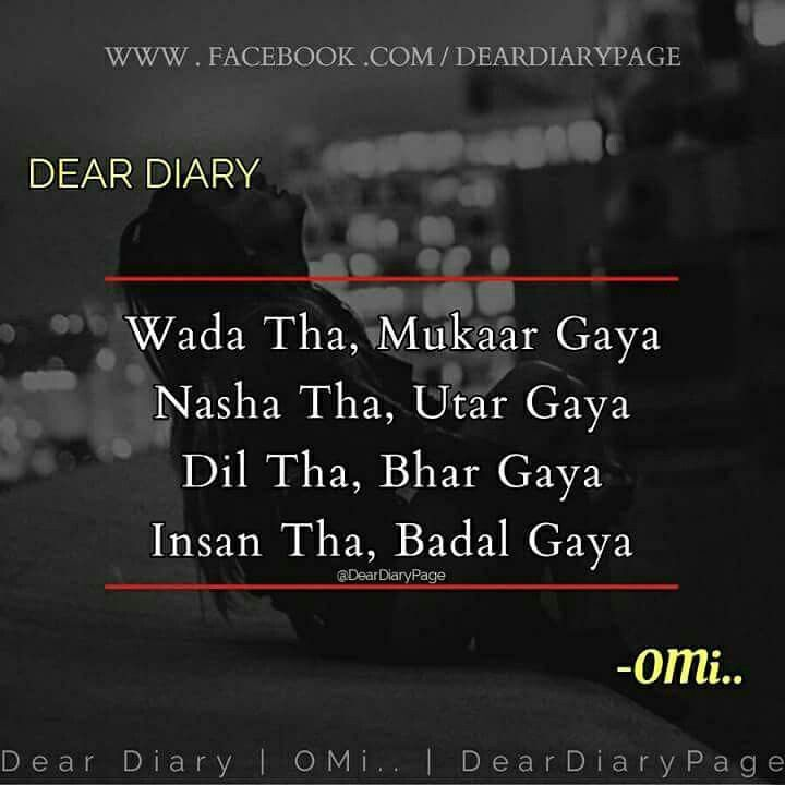 Painful Heart Touching Quotes: 25+ Best Ideas About Heart Touching Shayari On Pinterest
