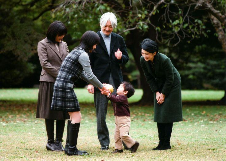 Image result for princess kako of akishino