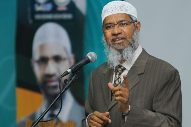 """India revokes passport of Muslim preacher Zakir Naik http://betiforexcom.livejournal.com/26516742.html  The Indian government has revoked the passport of the famous Indian Muslim preacher Zakir Naik, who is known for his non-violent and anti-terror discourse, Indian news agencies reported on Tuesday. An official statement said that theNational Investigation Agency (NIA)had made a request several days ago to revoke Naik'spassport. """"The RegionalPassportOffice, Mumbai, has revoked the…"""