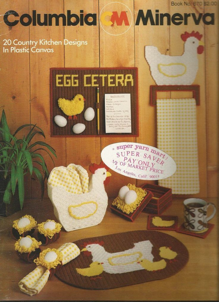 Vintage+Plastic+Canvas+Patterns+Kitchen+Placemats+Coasters+and+More+Columbia+Minerva
