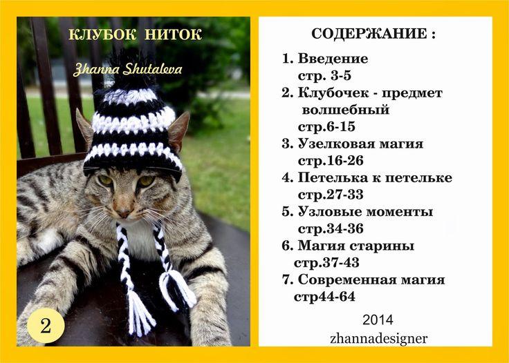 zhannadesign: люблю я серых кошек