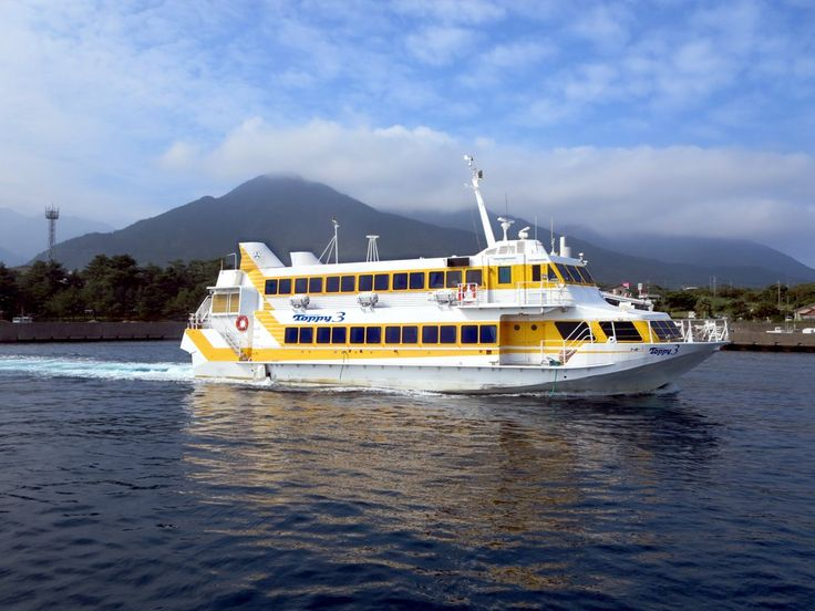 The jetfoil Toppy 3 carries passengers between Kagoshima on southern Kyushu and Miyanoura on Yakushima Island, Japan.