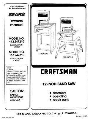 Manuals and Guides 171208: Craftsman 113.247210 113.247310