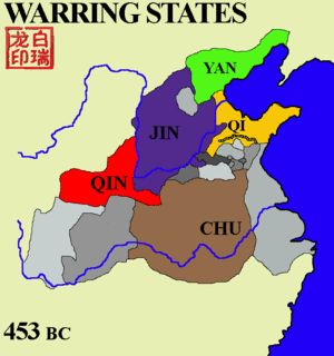 http://en.wikipedia.org/wiki/Warring_States_period The Warring States period is a period in ancient China following the Spring and Autumn period, beginning about 475 BCE and concluding with the victory of the state of Qin in 221 BCE, creating a unified China under the Qin dynasty. The Qin dynasty was the first imperial dynasty of China, lasting from 221 to 206 BCE.