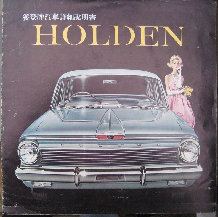 1962 EJ Holden. In Chinese, but from Malaysia
