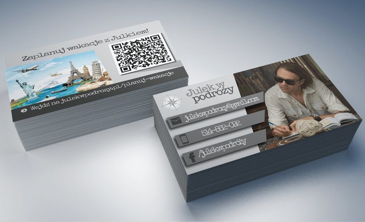 Julek w podróży Business Cards