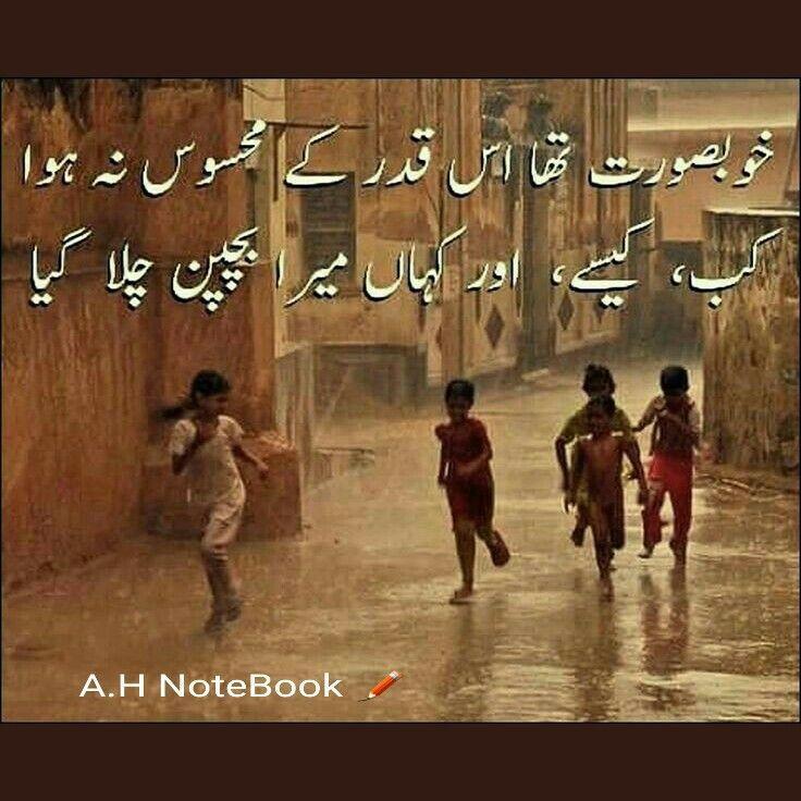 87 best Urdu Poetry! images on Pinterest   Urdu poetry ...