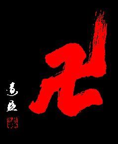 zen circle swastika - Google Search