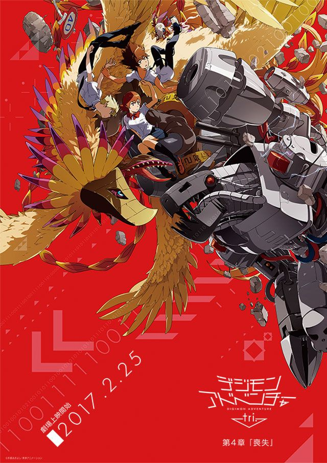 Digimon Adventure tri OVA 4 Shoushitsu 25 de febrero del 2017 Michi-Tami