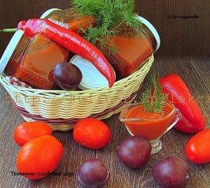 Томатно- сливовый соус