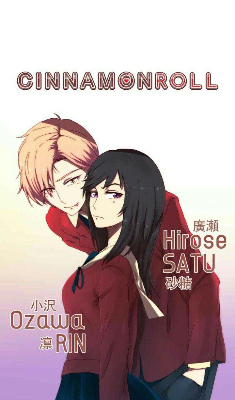 Cinnamon roll manga webtoon anime