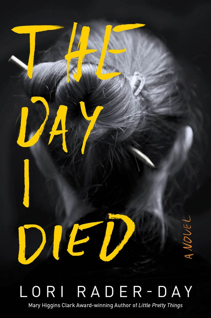 """""""A compelling novel of psychological suspense with a Midwestern setting, this novel is a great summer read.""""  Read the rest of Sarah's review of THE DAY I DIED by Lori Rader-Day on the library's blog: http://carnegiestout.blogspot.com/2017/06/staff-review-day-i-died-by-lori-rader.html"""