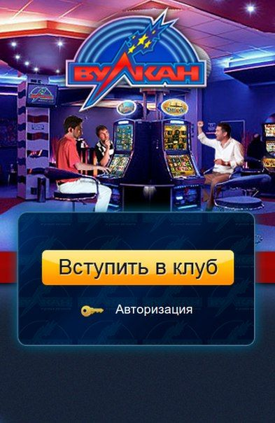 монте-карло казино кабаре шоу todes
