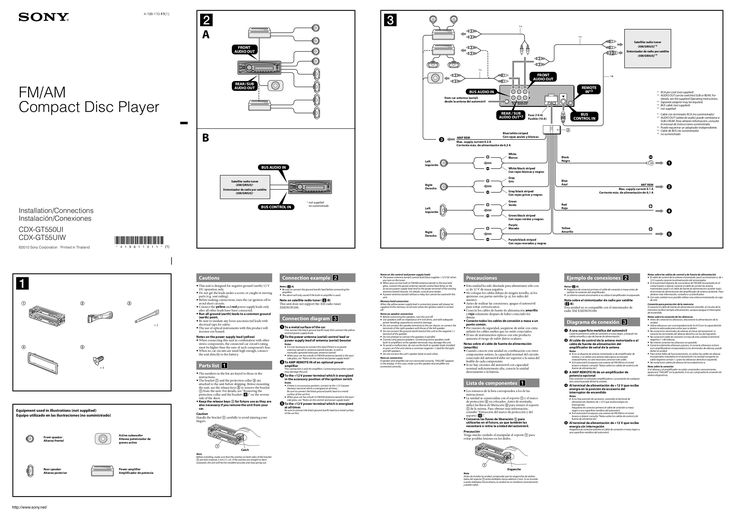 New Wiring Diagram for Car Stereo sony #diagramsample #