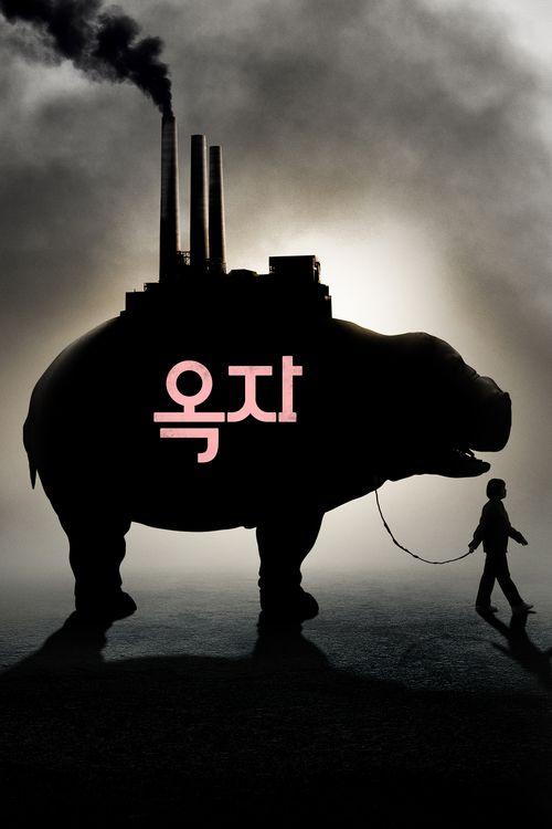 Watch Okja (2017) Full Movie Online Free