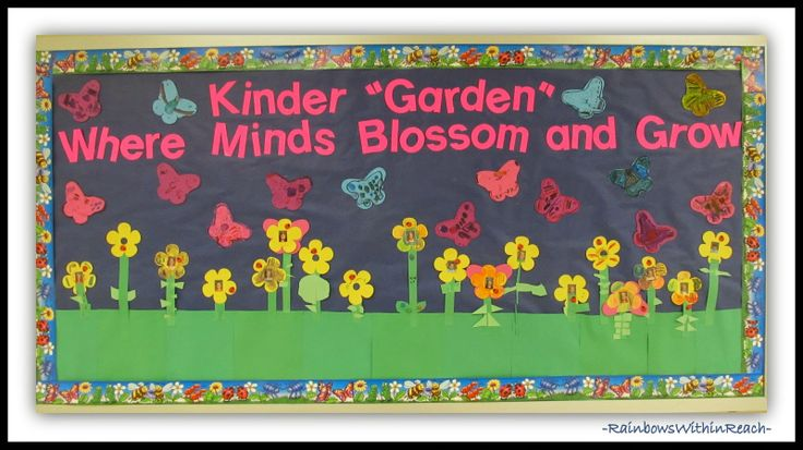"""Kinder """"GARDEN"""" Bulletin Board: Where Minds Bloom and Grow via RainbowsWithinReach {Spring RoundUP on all things: Chicken}"""