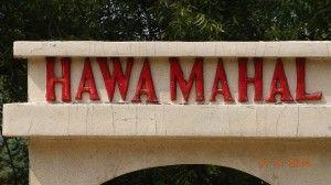 Hawa Mahal Board