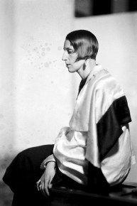 Porträtt av Ingegerd Torhamn