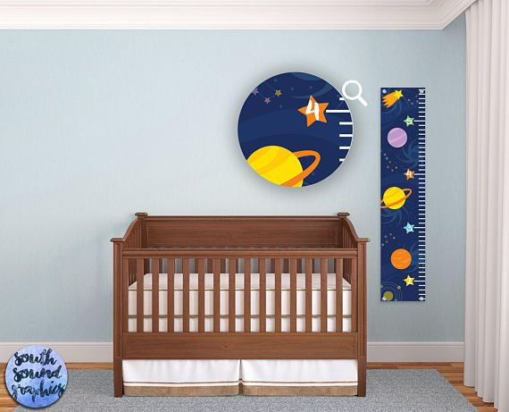 Growth Chart for Boys - Kids Room Wall Decor - Outer Space Custom Wall Hanging - Children's Galaxy Growth Chart - Kids Planets Stars Bedroom