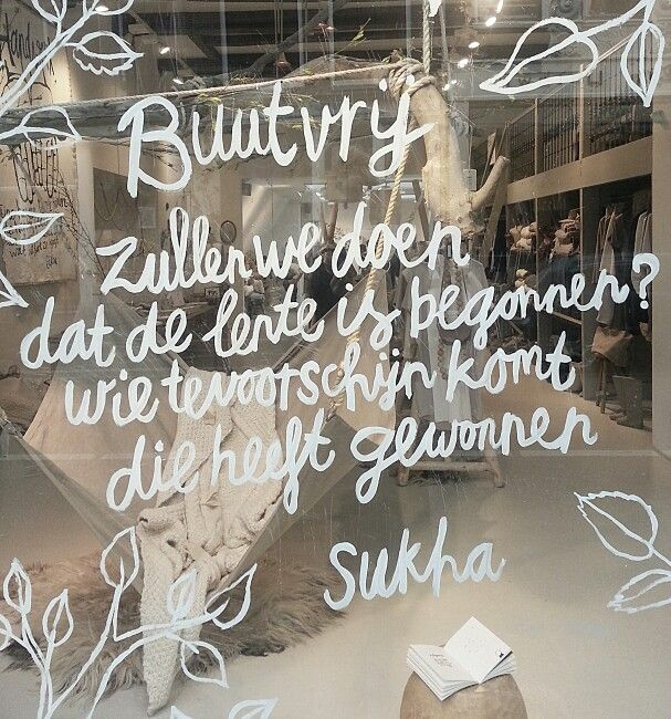 New window at Sukha-Amsterdam