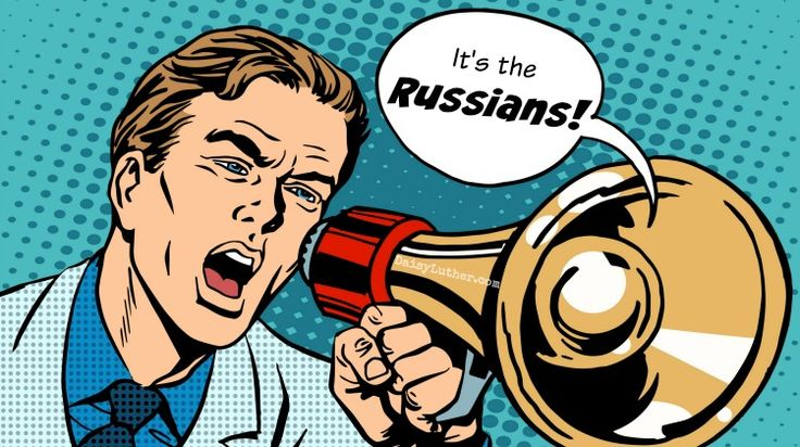 This isn't about the Russians at all. It's a war on the Trump presidency. It's an attempted coup.