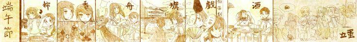Tags: Axis Powers: Hetalia, Taiwan, Japan, Hong Kong, China, Vietnam, South Korea, Asian Countries, Allied Forces, Axis Power Countries, Nyotalia, China (Female), Taiwan (Male), Vietnam (Male), Hong Kong (Female), South Korea (Female), Thailand (Female)
