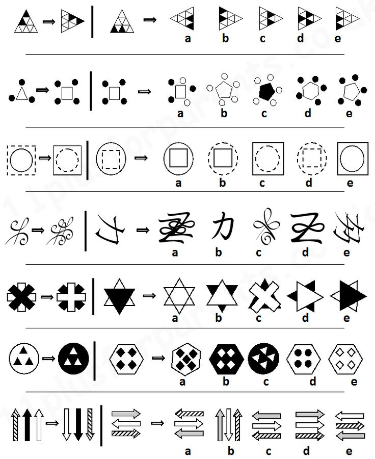 9 Best Non Verbal Reasoning Images On Pinterest Key Stages