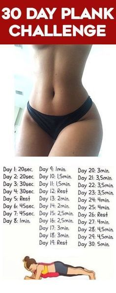 30 day plank challenge for beginners before and after results - Try this 30 day plank exercise for beginners to help you get a flat belly and smaller waist. http://amzn.to/2s1tGlK
