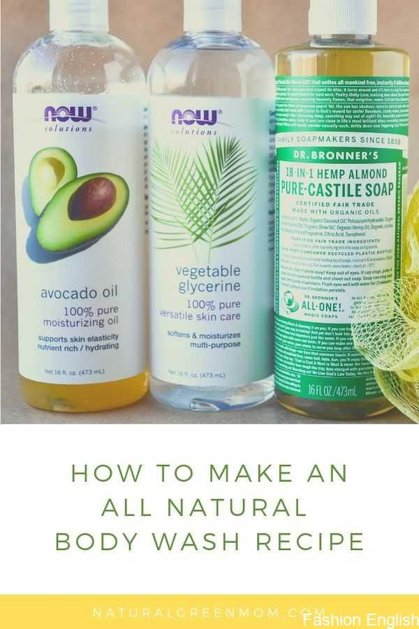 It Is So Easy To Make An All Natural Body Wash Recipe At Home You Ll Get Gl Body Easy Gl Body Wash Recipe Natural Body Wash Recipe Natural Body Wash