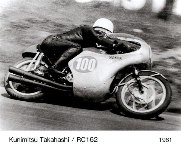 高橋国光さん(1961、RC162)