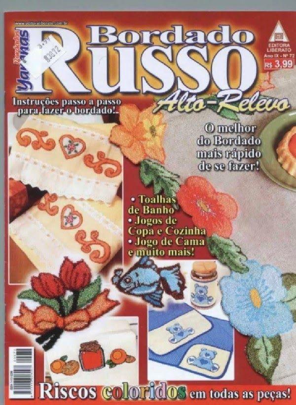 Artesanato com amor...by Lu Guimarães: Revista Bordado Russo nº 7