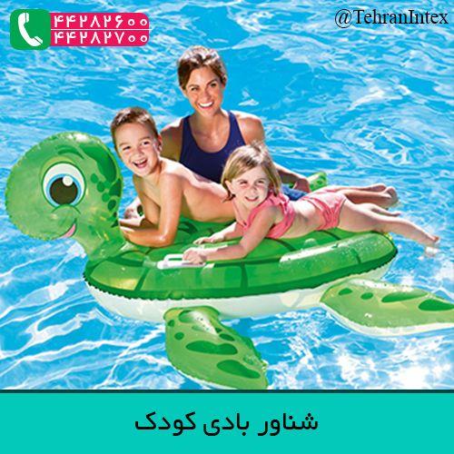 شناور بادی کودک: شناور بادی کودک از سری محصولات تفریحی بست وی با ویژگی های