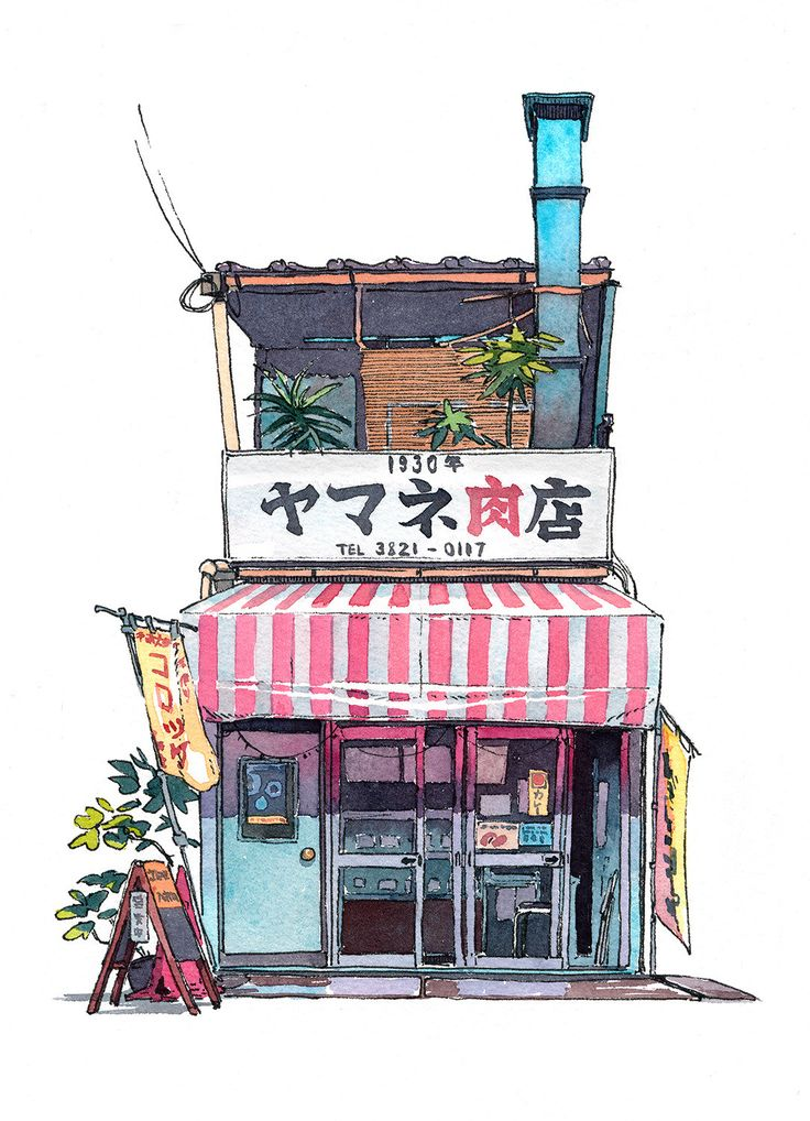 When I moved to Tokyo, more than 3 years ago I was really surprised that upon my walks I encountered so many shops still in business in really old buildings. Differently to Kobe, where the earthquake wiped out a lot of these old downtown houses and shops, in Tokyo they still survive. I chose the best reference pictures from the ones I took during my explorations and decided to make an illustration series of old Tokyo shopfronts.  The, first piece of the series is an meat shop located in the…