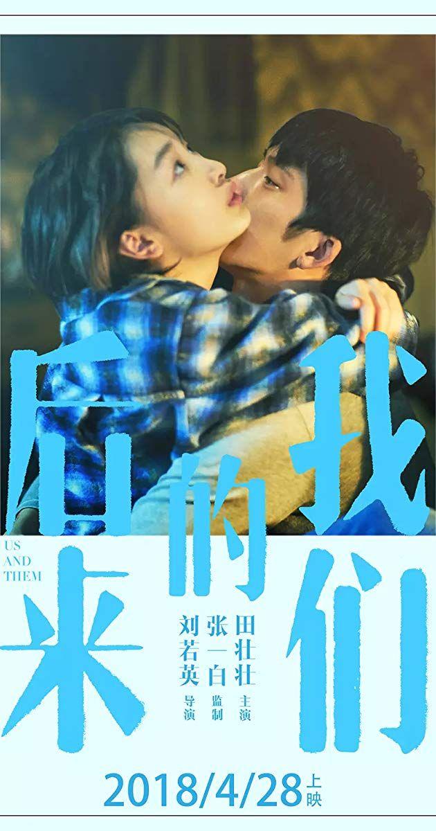 Directed By Rene Liu With Boran Jing Dongyu Zhou Zhuangzhuang Tian Zheming Qu During The Hectic Chunyun Period 2 Strangers Travel Drama Movies Film Watch