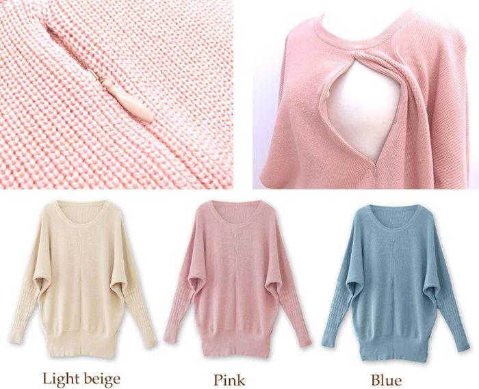 Nursing Sweater
