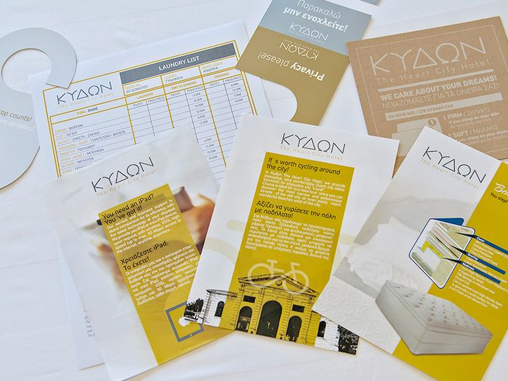 Print Works for Kydon Hotel