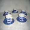 Arabia kaffekoppar obj.3101 | Antikt & Design, Glas,keramik & porslin | Auktionsajten.se
