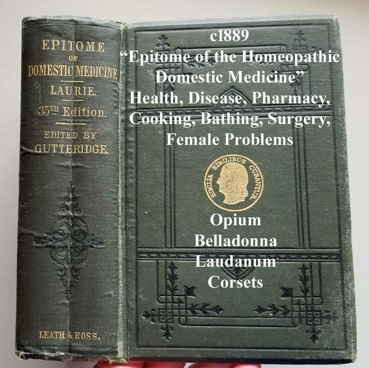 Popular medical manuals in the 19th Century United States