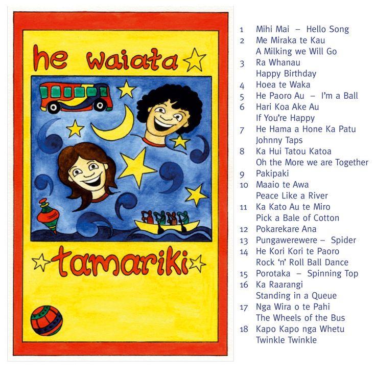 He Waiata Tamariki Volume 1 CD - Te Reo Maori Music & Movement - Te Reo Maori - Catalogue