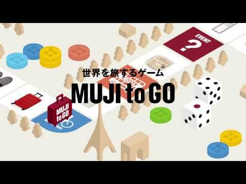 MUJI Global Communication Movie - YouTube