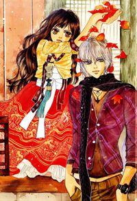 goong!  the manga version of korea's princess hours