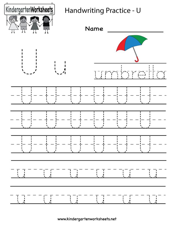 Kindergarten Letter U Writing Practice Worksheet Printable