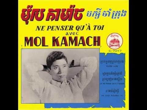 Mol Kamach & Baksey Cham Krong - Pleine Lune {Full Moon} (AKU7001) - YouTube