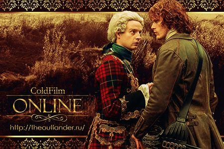 "S2E12 ""Радуйся, Мария "" - русская озвучка ColdFilm - 25 Июня 2016 - Outlander"