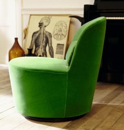 1000 id es sur le th me fauteuil pivotant sur pinterest milo baughman chai - Fauteuil pivotant ikea ...